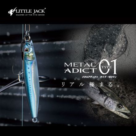Little Jack - METAL ADICT 01
