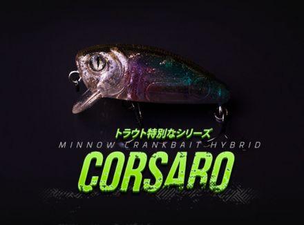 Воблер GL Corsaro 4.5cm