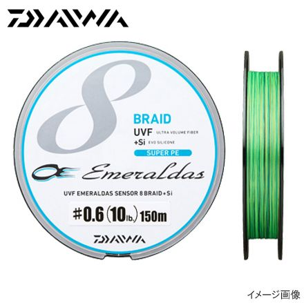 Daiwa Emeraldas X8 Braid 150m