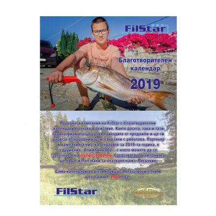 Charity Calendar FilStar 2019