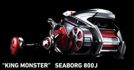 DAIWA SEABORG 800J King Monster Electric Reel