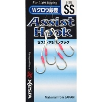 Xesta Light Jigging Assist Hook
