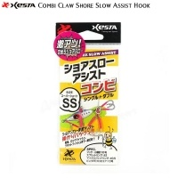 Xesta Combi Claw Shore Slow Assist Hook