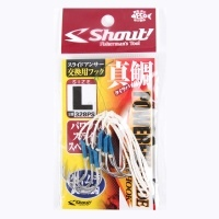 Shout Powerfull Slide Spare 328PS