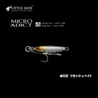 Little Jack Micro Adict Jig 2g