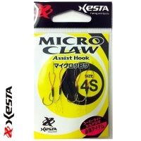 XESTA Assist Hook Micro Claw
