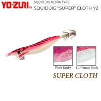 Yo-Zuri A339 Super Cloth Squid Jig  #2.5