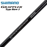 Shimano Grappler Type Slow J B68-3