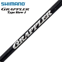 Shimano Grappler Type Slow J B68-4