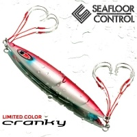Seafloor Control Cranky Red Snapper Limited Color