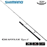 Shimano Grappler Type J S567