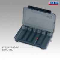 MEIHO VS-3037ND Smoke BK | Multi-functional box