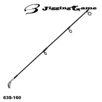 Basic Gear Speed Jigging Game 63S160