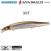 Shimano Spin Breeze 130S 35T