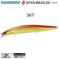 Shimano Spin Breeze 130S 36T