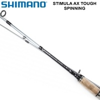 Shimano Stimula AX Tough 70M | Спининг