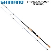 Shimano Stimula AX Tough 70MH | Спининг