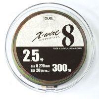 Duel X-Wire 8 Multicolor 300m #2.0 | PE Line 0.242 mm