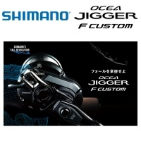 Shimano Ocea Jigger F Custom Fall Revolution