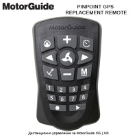MotorGuide Replacement Remote for Xi5 | Xi3