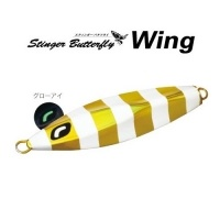 Shimano Stinger Butterfly Wing Jig 160g