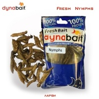 Dynabait Fresh Nymphs | Бабалюга
