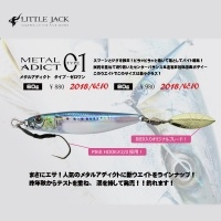 Little Jack METAL ADICT Jig Type 01 Heavy
