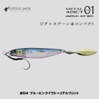 Little Jack METAL ADICT-01 Jig #04