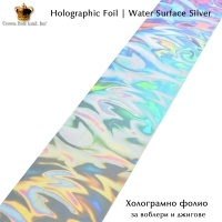 Crown Roll Leaf | Water Surface Silver | Holographic foil