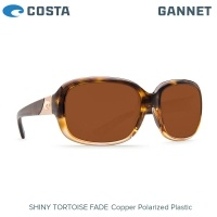 Costa Gannet | Shiny Tortoise Fade | Copper 580P | Очила