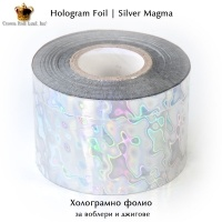 Crown Roll Leaf | Magma Silver | Холограмно фолио