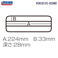 MEIHO Versus VS-820ND Tackle Box
