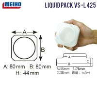 MEIHO Versus Liquid Pack VS-L425
