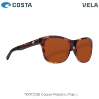 Costa Vela | Tortoise | Copper 580P | Очила