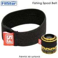 Fishing Spool Belt Elastic Band