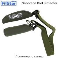 Double Rod Protector | Soft Neoprene