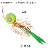 Sea Buzz 322 Tai Rubber | Color 001