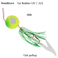 Sea Buzz 322 Tai Rubber | Color 008
