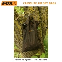 Чанта за протеинови топчета Fox Camolite Air Dry Bag CLU386