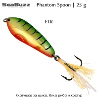 Клатушка Sea Buzz Phantom 25g | FTR