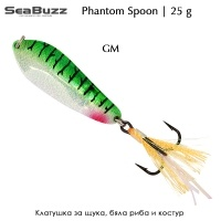 Клатушка Sea Buzz Phantom 25g | GM
