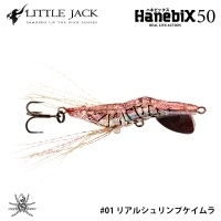 Little Jack Hanebix Tinsel 50mm 10.5g | #01