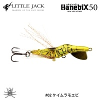 Little Jack Hanebix Tinsel 50mm 10.5g | #02