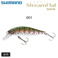 Shimano Cardiff Stream Flat 50HS | ZN-350T | 69329 | Color 001