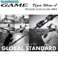 Shimano Game Type Slow Jigging B664 | 20GAMETSJB664