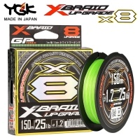 YGK X-Braid Upgrade X8 PE Line 150m