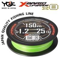 YGK X-Braid Upgrade X8 PE Line 150m | Made in Japan