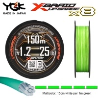 YGK X-Braid Upgrade X8 PE Line 150m | Braided line in highly visible green with white marker