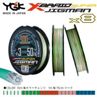 YGK X-Braid Super Jigman X8 300m | Multicolor PE Line