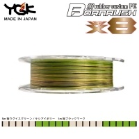 YGK Bornrush WX8 Tai Rubber Custom PE Line 200m | Green and Ivory with marker